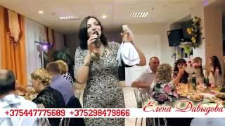 Ведущая свадеб Елена Давыдова