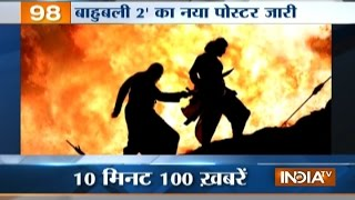 News 100 | 12th March, 2017 - India TV
