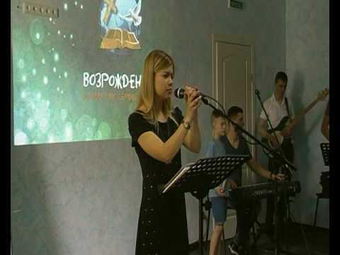 Свидетельство Ирина Самара 11.06.17