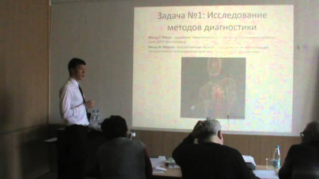 Защита диплома текст Услуга Москва Защита диплома текст