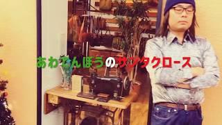 ポセイドン・石川からのクリスマスプレゼント! 【ライヴ情報】 2019年2...