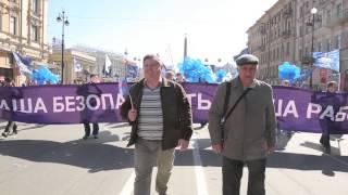 ВИДЕО 1 мая 2013 парад Санкт-Петербург, ПРОФСОЮЗОВ Мир! Труд! Май!(, 2013-05-08T12:57:39.000Z)