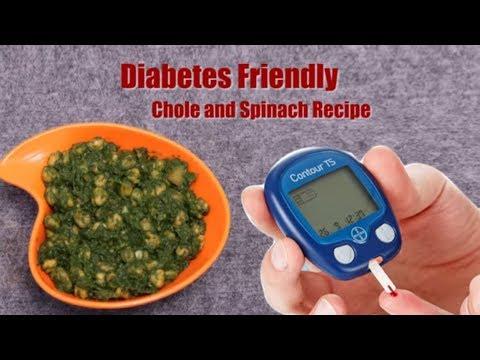 Diabetes friendly chole and spanish recipe home remedy tips youtube diabetes friendly chole and spanish recipe home remedy tips forumfinder Gallery
