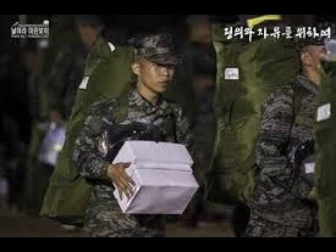 Akdong Musician's Chanhyuk to start serving in frontline of the marines