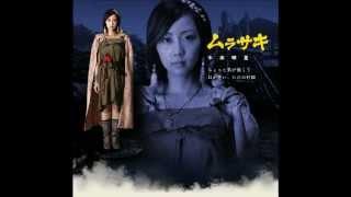 勇者ヨシヒコと悪霊の鍵 エンディング Moumoon 14th single 2012年12月1...