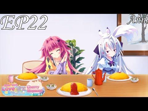 (Ann) OMURICE! - Let's Play Saku Saku EP22