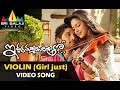 Violin Song (Girl Just) Video Song - Iddarammayilatho Movie(Allu Arjun,Amala Paul,Catherine) - 1080p