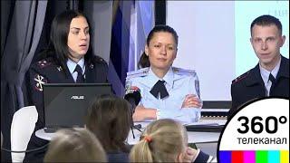 В библиотеке Одинцова для учеников младших классов провели урок по безопасности