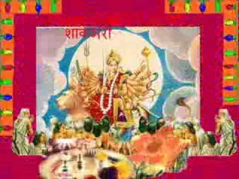 Shri Shakambharichi Aarati