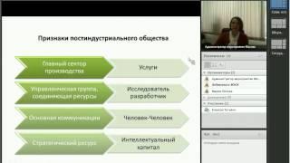Вебинар_Мировые информационные ресурсы