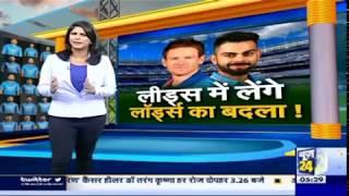 Virat Kohli Attacking Cricket • India vs England 3rd ODI Match