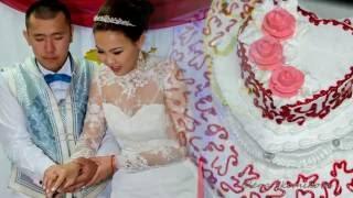 Калмыцкая Свадьба (Феликс и Вера)