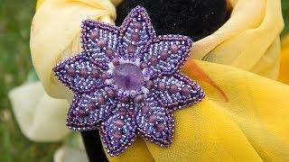 Брошь заколка Цветок клематиса своими руками, вышивка бисером и камнями.. Мастер класс