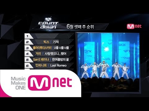 Mnet [엠카운트다운] Ep.381 TOP10 of the week @M COUNTDOWN 2014.06.19