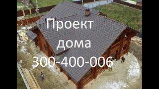 видео Проект дома 12х8 метров: планировка,
