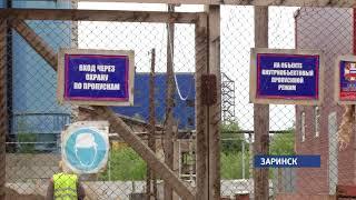 В Заринске начались слушания по делу строителей кожевенного завода