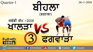 KHALRA vs PHAGWARA (QRTR 1) at BIHLA BARNALA KABADDI CUP - 2018 || Full HD ||