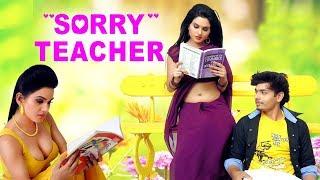SORRY TEACHER Movie Trailer