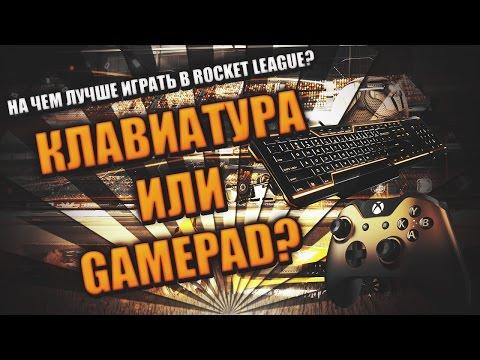Видео На чем лучше играть в казино вулкан