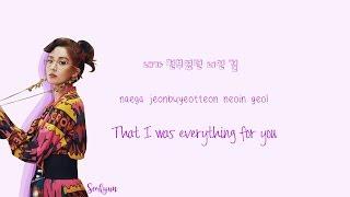 Download lagu Seohyun Don t Say No Lyrics Color Coded MP3