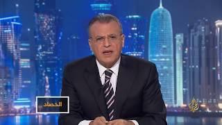 الحصاد- السعودية وكندا.. أثمان التصعيد