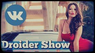 Атака ботов и Tesla Model 3 | Droider Show #235