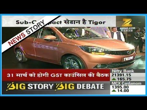 Tata motors launches its new car Tigor