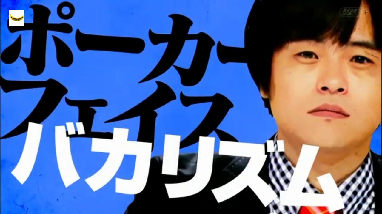 【ノーリアクション柔道】あのことオフィスラブ♯❶