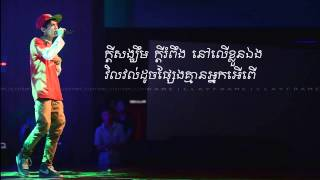 Jivit Kmeng Kom Prea  ជីវិតក្មេងកំព្រា