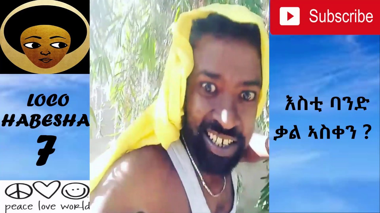"LOCO HABESHA""ሃበሻ ወላጅ BE LIKE"" ETHIOPIAN AND ERITREAN VINE VIDEOS (PART 5)"