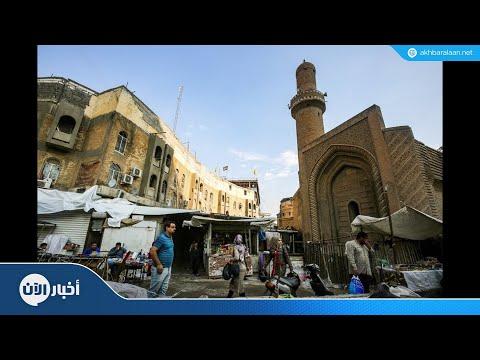 استطلاع رأي يكشف تراجع النفوذ الإيراني في العراق  - نشر قبل 2 ساعة