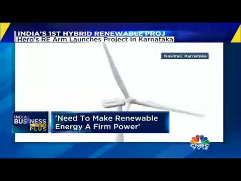 INDIA'S FIRST HYBRID RENEWABLE PROJECT