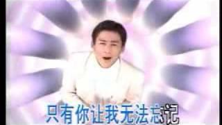 我的眼里只有你 (景岗山)中国流行歌曲