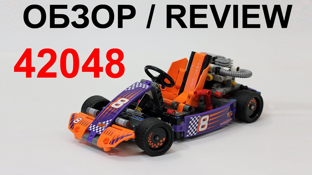 obzor kart Лего Техник 42048 Гоночный Карт – Обзор / Lego Technic 42048 Race  obzor kart