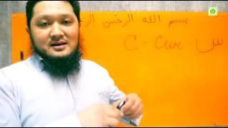 Учимся читать Коран-арабский для глухих, 3 урок.
