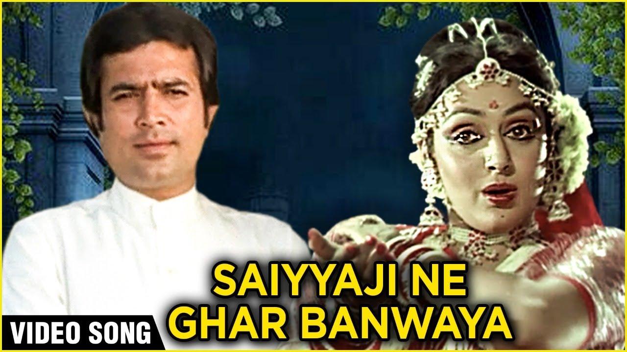 Saiyyaji Ne Ghar Banwaya - Video Song | Hema Malini & Rajesh Khanna | Bandish Songs