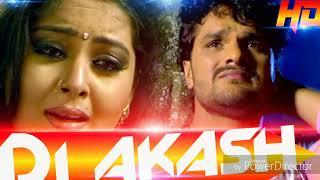 Sad/Song Pyar Naikhe Likhal Hath ke lakir Me  Dj  Akash Remix Power of Tildanga