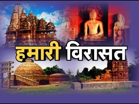 World Heritage Day Special MP-CG Famous Historic Place !! Dharohar