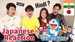 DORAEMON HINDI VERSION | JAPANESE PEOPLE REACTION