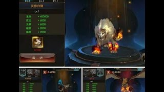 Legacy of Discord FuriousWings Mount Leak? & SuperSale Event