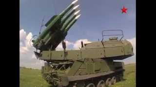 "Anti-aircraft missile system ""Buk"""