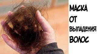 видео Пантенол для волос: применение спрея против выпадения