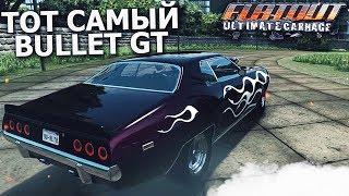 Тот Самый Bullet Gt! Лучшая Тачка В Игре?! (Прохождение Flatout: Ultimate Carnage #18)