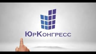 видео Готовая фирма с лицензией МЧС