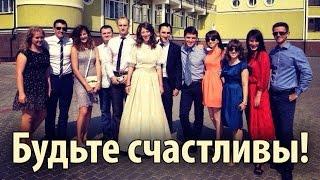 ООБА! - Свадебное поздравление 2