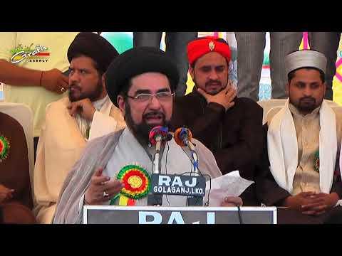 Maulana S. Kalbe Jawad Naqvi | Shia Soofi Sadhbhavna Sammelan | Bada Imambada Lko
