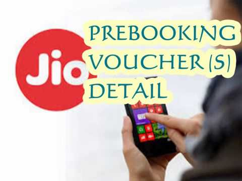 Jio Phone Prebooking Payment Failed | Deducted money From net Banking | Solution