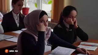 Будни студентов педагогического колледжа Хасавюрта