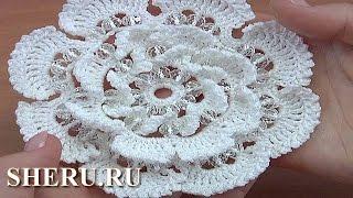 Урок 153 вязания крючком нежного и объемного цветка