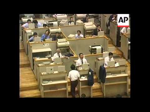 JAPAN: TOKYO: NIKKEI STOCK AVERAGE UPDATE